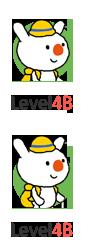 Level 4B